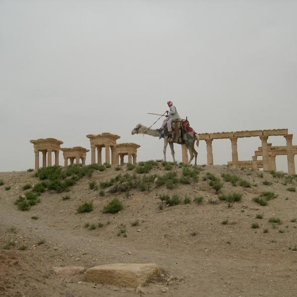 ΣΥΡΙΑ ΑΝΟΙΞΗ 2005
