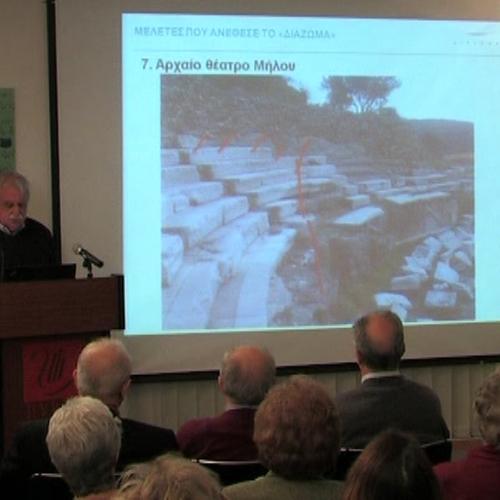 Ο ρόλος των πολιτών στην ανάδειξη των μνημείων
