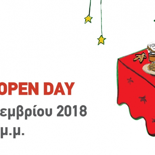 Christmas Open Day στην ΠΥΡΝΑ